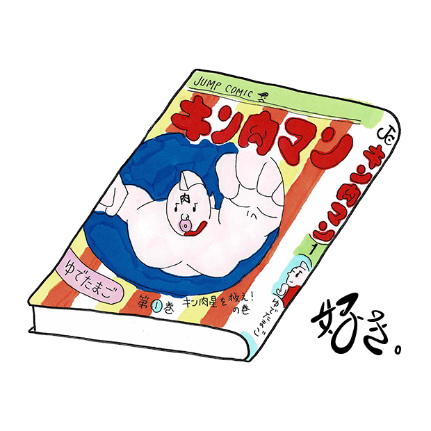 manga kinnikuman