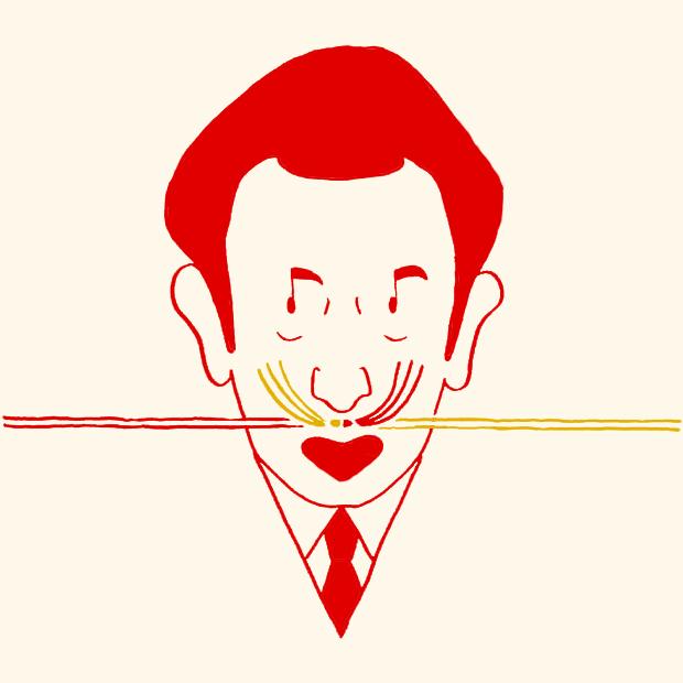 The U web magazine gift illustration Hiroshi Masuda